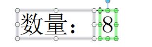 如何在BarTender中实现序列号循环打印?