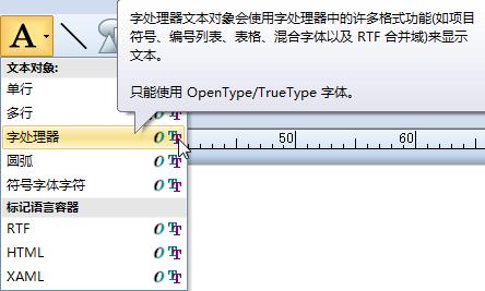 BarTender如何在文本中反映数据库中多个字段的内容?