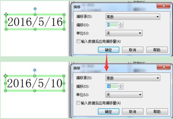 如何在BarTender中自定义日期时间?