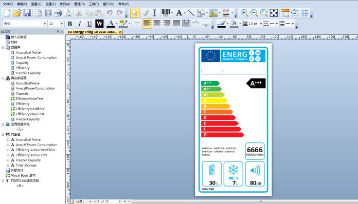 如何使用BarTender制作欧盟能源标签?