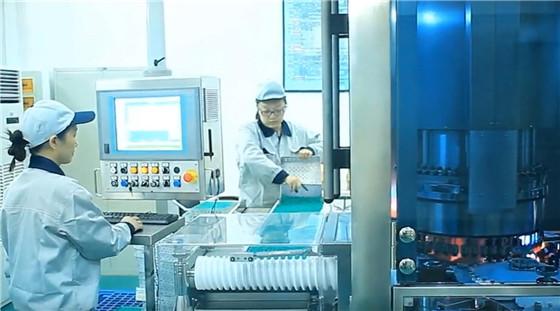 RFlD在物流控制系统的应用