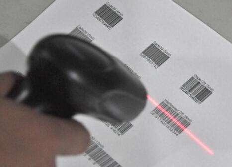 条码扫描枪与条码扫描设备