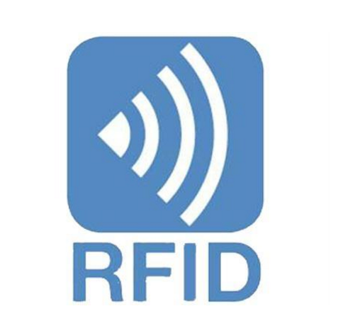 RFID医疗废物管理系统