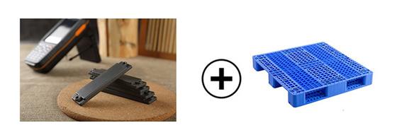 RFID托盘管理系统